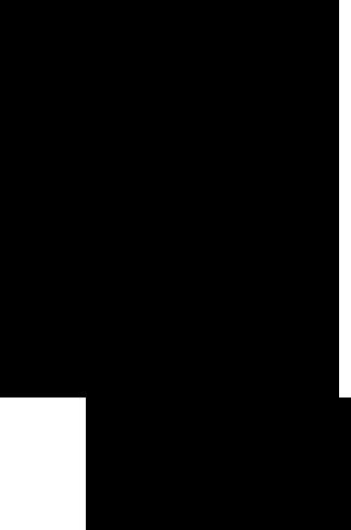 logo-gueriniere